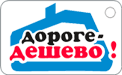 Інтернет магазин сантехніки Дороге Дешево